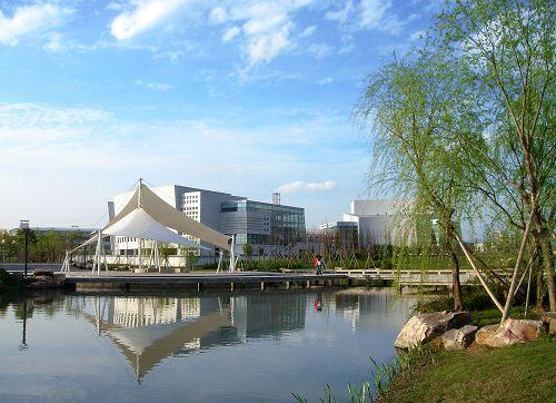 温州大学国际服装学院