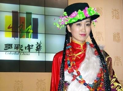 中国少数民族服饰文化的一般特点