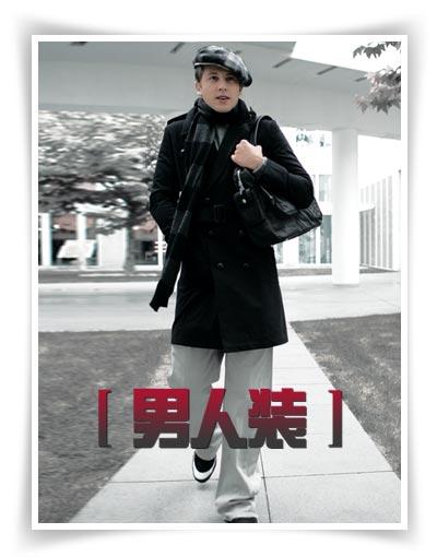 西裤= paper denim+黑色白装饰边运动款皮鞋+黑色