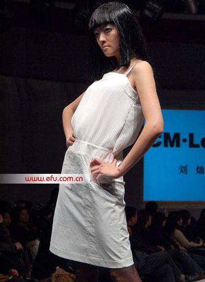 装学院优秀青年教师刘灿明设计作品发布会图片
