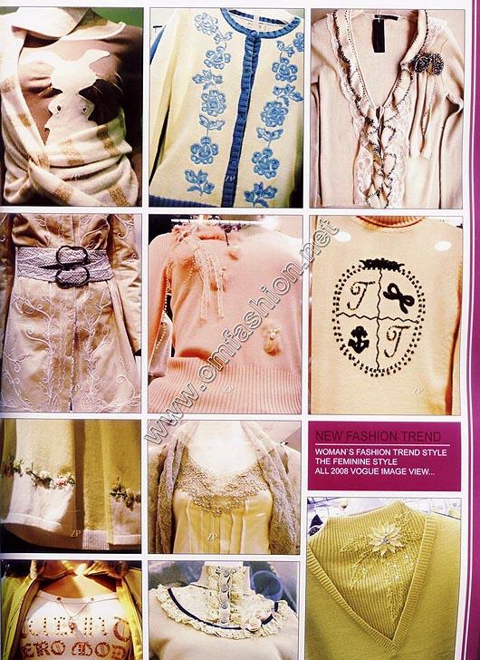 TREND 08法国女装绣花绣珠(图) - 闻瑞服装培训 - 闻瑞服装运营培训谷