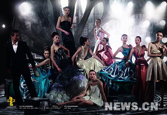 """在本年度的中国时尚大奖颁发之后,获奖模特们的""""重头戏""""年度时尚大片"""