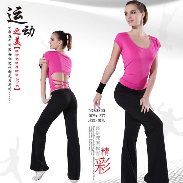 路伊梵2010年春季女装PTT面料跳操服、瑜伽服、健身服