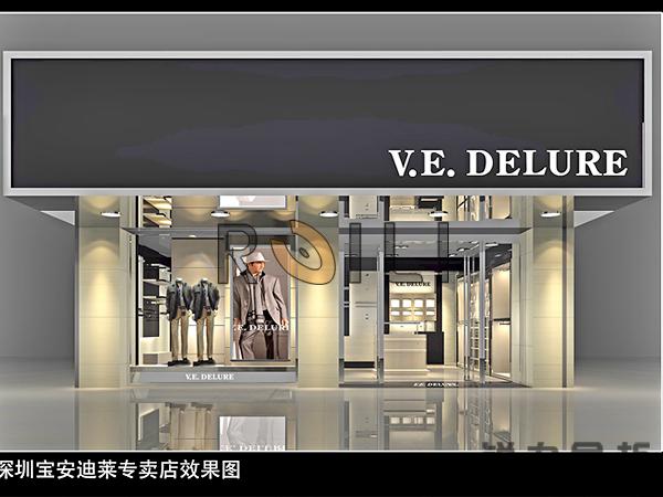 专卖店装修 高档男装品牌 男装展示柜图片 高端男装 陈列