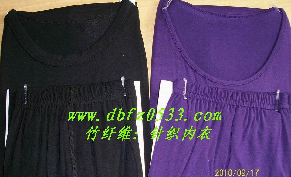 罗布麻纤维针织内衣
