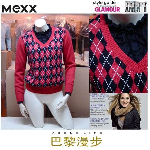 世界名品 MEXX 百搭V领套衫