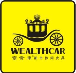 富贵车皮具加盟
