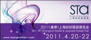 2011上海纺织服装展览会(春季)火热招商中