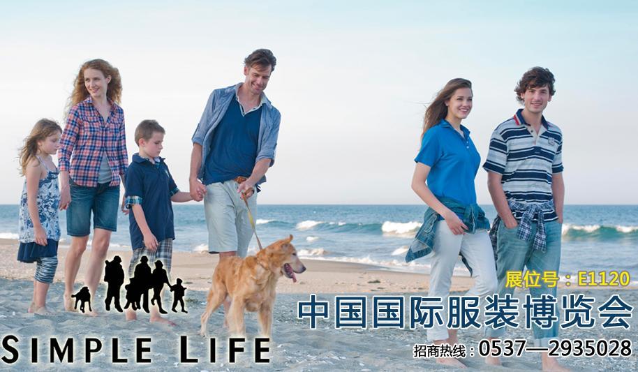 关注每个客户的个性 SIMPLE LIFE MANO 热线0537—2935028