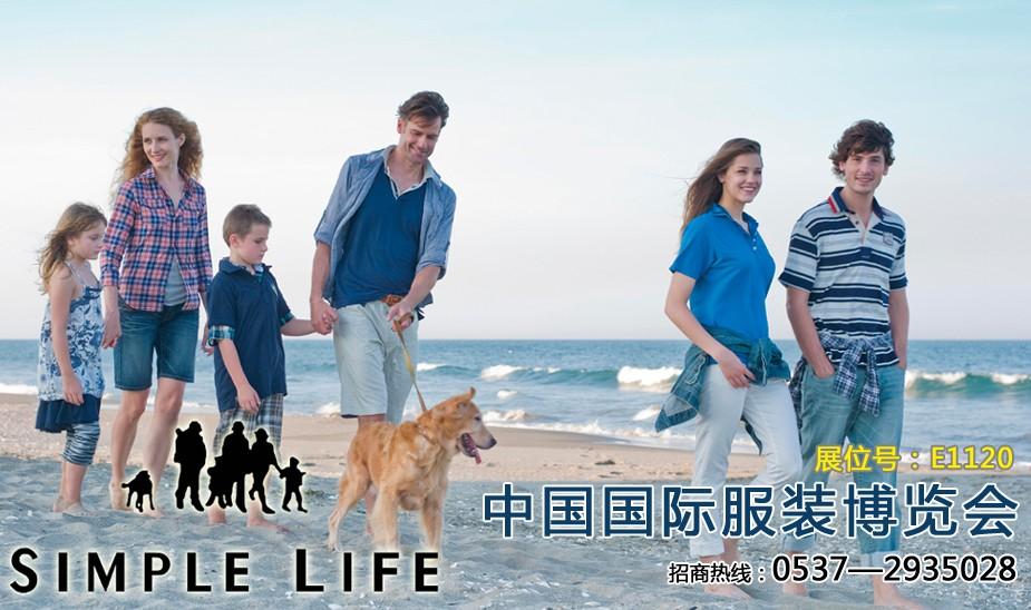 SIMPLE LIFE MANO 关注每位顾客的个性 0537—2935028