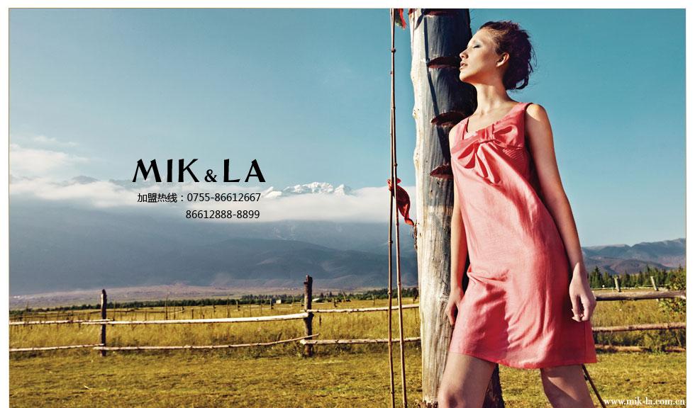 米珂拉女装100%的装修道具支持和100%的跨季换货支持!